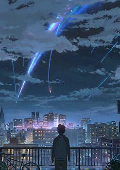 Petits Experiments: YOUR NAME (106')