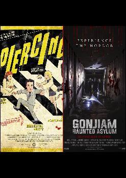 Sessió doble: Piercing (Nicolas Pesce, 2018) i Gonjiam: Haunted Asylum (Beom-sik Jeong, 2018)